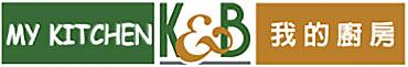 K&B - 華財企業-我的廚房購物中心My-Kitchen